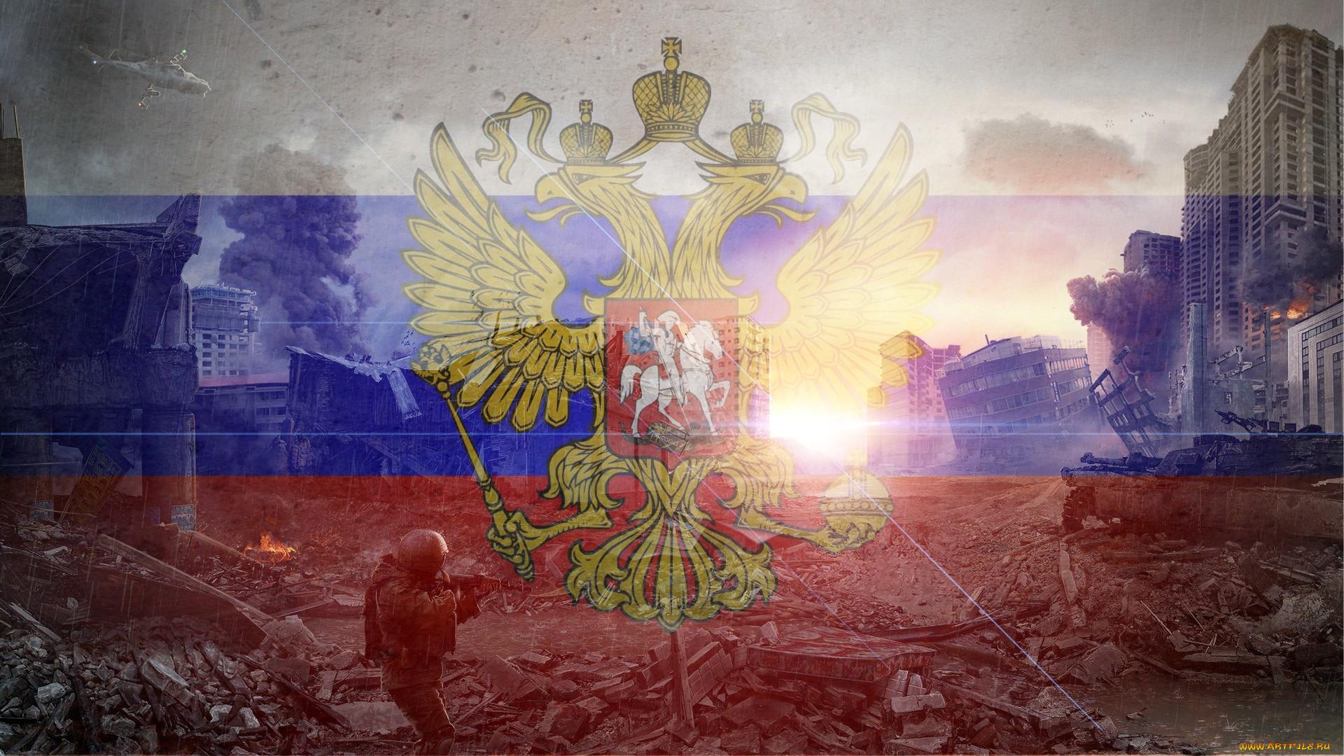 совета картинки флага россии с гербом на рабочий стол смотря завершение